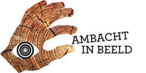 Logo Ambacht in Beeld